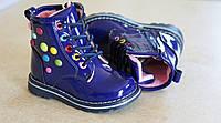 Детские демисезонные ботинки    для девочек (рр. с 23 по 28)