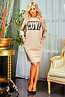 Женское платье Love