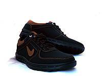 Туфли мужские спортивные в стиле Nike