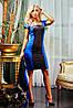 Женский костюм из стрейчевого мягкого не тонкого замша