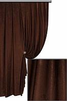 Ткань для штор софт   (велюр) №78 H шоколад ,  Турция,  высота  2.8 м