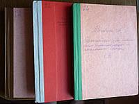 А.Вилелья. Практический курс коммерческой корреспонденции на испанском языке 1968 МГИМО самиздат