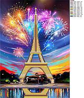 Вышивка бисером Город любви Париж