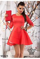 Шикарное пышное  женское  платье  (42-46) , доставка по Украине
