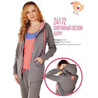 """Спортивный костюм «Happy» для беременных и кормящих. Серый + Коралловый + Синий. Коллекция """"# I_Feel"""""""