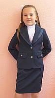 Школьный костюм для девочек