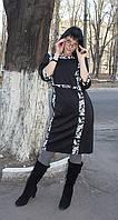 Трикотажное платье черно-белое, размеры 50, 58 МАЛОМЕРКА БОЛЬШИЕ РАЗМЕРЫ