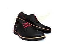 Туфли мужские Konors 832/7-16с кожаные