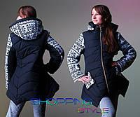 Детское зимнее пальто Снежинка с вязанными рукавами