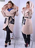 Женский кардиган  с длинными рукавами 48-52