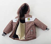 Зимняя куртка Benetton Active для маленького мальчика (возраст 2-6 лет)
