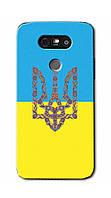 Чехол для LG G5 (Флаг и Герб Украины)