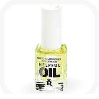 "Масло увлажняющее для кутикулы Helpful Oil ""Релуи"""