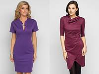 Подобрать платье на каждый день
