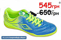 Футзалки бампы кроссовки мужские зелено-синие.Экономия 105грн