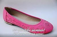 Женские модные удобные розовые балетки с узором.Экономия 51грн