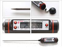 Цифровой кухонный термометр TP 3001 щуп градусник для еды (измер. температуру -50 +300 градусов С)