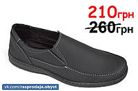 Мокасины туфли мужские черные нубук.Экономия 50грн