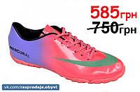 Сороконожки футзалки бампы кроссовки Nike Mercurial реплика мужские фиолетовые.Экономия 165грн