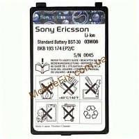Аккумулятор на Sony Ericsson BST-30/BST35