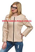 Женская демисезонная короткая стеганная куртка