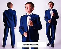 Школьная форма на мальчика пиджак и брюки размеры 122 128 134 140 146 152 158 164 170 176