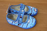 Тапочки для мальчика, текстильная обувь Vitaliya, ТМ Виталия Украина, р-р.19- 22,5