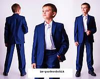 Школьная форма для мальчика синего цвета размеры 122 128 134 140 146 152 158 164 170 176