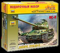 """Подарочный набор сборная модель Zvezda (1:35) Советский танк """"ИС-2"""""""