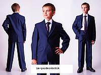 Костюм на мальчика синий брюки и пиджак размеры 122 128 134 140 146 152 158 164 170 176