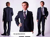 Черный костюм на мальчика брюки и пиджак размеры 122 128 134 140 146 152 158 164 170 176