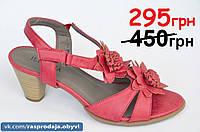 Женские босоножки на каблуке сандали бордовые удобные практичные.Экономия 155грн