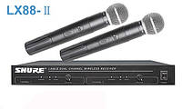 Микрофон SHURE SM58 LX88-II UHF 2 РАДИОМИКРОФОНА