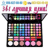 Многоцветная палитра для макияжа