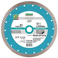 Distar 1A1R Turbo 230x2,6x12x22,23 Expert Алмазный отрезной круг для армировано
