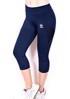 Бриджи для фитнеса Adidas синие