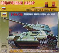 """Подарочный набор сборная модель Zvezda (1:35) Советский танк """"Т-34/76"""" (обр. 1942 г.)"""