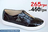 Слипоны на платформе мокасины туфли женские на платформе черные.Экономия 185грн