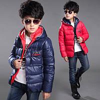 Курточка зимняя для мальчика на синтепоне
