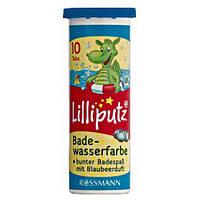Краска для воды детская Lilliputz Blaue, 10 шт