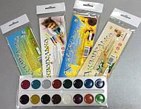Краски акварельные медовые 16 цветов