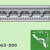 Потолочный плинтус Baraka Decor G3-200 (139*143) 2м