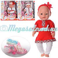 """Кукла пупс Baby Born """"Малятко-немовлятко"""" в народном костюме, 42см: 8 функций + аксессуары"""