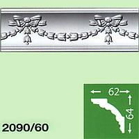 Потолочный плинтус Baraka Decor 60/2090 (64*62) 2м