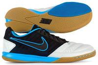 Футзалки детские Nike 5 Gato II
