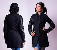 Пальто женское демисезонное, букле