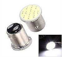 Светодиодная лампа для авто LED белая двухконтактная P21 BAY15D, T25, 1157, 1016