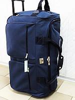 Большая и вместительная дорожная сумка на  колесах Т- 935 синяя