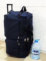 Очень большая дорожная сумка на колесах Т-938 синяя