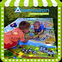 Детский игровой коврик для ползания «Happy Kinder» L 1500х1200x8 мм.